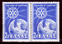 Grecia-F0233 - 1956 - Y&T N. 622 (++) MNH - Senza Difetti Occulti. - Unused Stamps