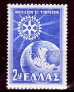 Grecia-F0234 - 1956 - Y&T N. 622 (++) MNH - Senza Difetti Occulti. - Grecia