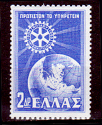 Grecia-F0235 - 1956 - Y&T N. 622 (++) MNH - Senza Difetti Occulti. - Grecia