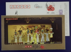 Shaxian Shoulder Opera,provincial Intangible Cultural Heritage,China 2009 Sanming New Year Greeting Pre-stamped Card - Theatre
