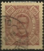 Cape Verde Cabo Verde 1886 King Carlos Canc - Celebrità
