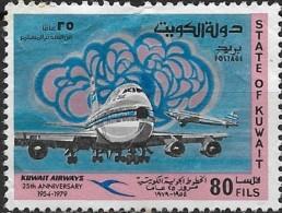 KUWAIT 1979 25th Anniv Of Kuwait Airways - 80f Boeing 747 And Douglas DC-3 Airliners FU - Kuwait