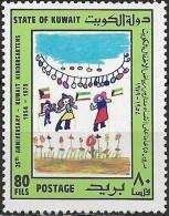KUWAIT 1979 25th Anniv Of Kuwaiti Kindergartens. Children's Drawings - 80f. - Children With Flags MH - Kuwait