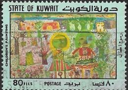 KUWAIT 1979 Children's Paintings -  80f. - Children In Landscape FU - Kuwait