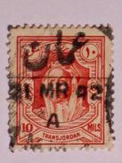 JORDANIE  1942   LOT# 1 - Jordanie