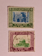 JORDANIE  1954   LOT# 3 - Jordanie