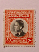 JORDANIE  1959   LOT# 6 - Jordanie