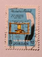 JORDANIE  1977   LOT# 12 - Jordanie