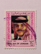 JORDANIE  1987   LOT# 14 - Jordanie