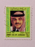 JORDANIE  1987   LOT# 15 - Jordanie