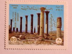 JORDANIE  1988   LOT# 16 - Jordanie