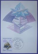 Carte Postale Maximum - FDC - Série  Nature Minéraux Marcassite - 1986 - YT 2429 - Cartes-Maximum