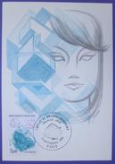 Carte Postale Maximum - FDC - Série  Nature Minéraux Fluorite - 1986 - YT 2432 - Cartes-Maximum