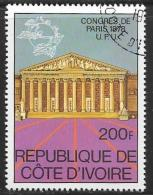 Ivory Coast, Scott # 485 Used Congress Of Paris, 1978 - Ivory Coast (1960-...)