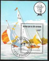 Ivory Coast, Scott # 631-5 Used Scouting, Sailing, 1982 - Ivory Coast (1960-...)
