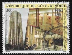 Ivory Coast, Scott 660 Used World UPU Day, 1982 - Ivory Coast (1960-...)