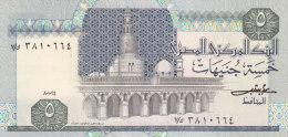 EGYPT 5 EGP 1984 P-56 SIG/SHALABY #16 UNC */* - Egypt