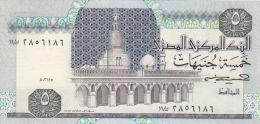 EGYPT 5 EGP 1985 P-56 SIG/NAGM #17 UNC */* - Egypte