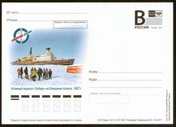"""2017-168 Russia Russland Russie Postal Card """"B Conquest Of The North.Nuclear Icebreaker """"Siberia"""" At North Pole - Navi Polari E Rompighiaccio"""