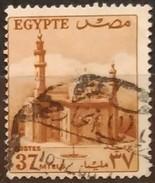 EGIPTO 1957 Serie Basica. Mezquita Sultan Hussein. El Cairo. USADO - USED. - Egipto