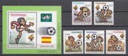 MOZAMBIQUE  Soccer Football  World Cup 1982  5v.+ SS - Wereldkampioenschap