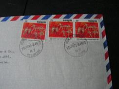Malaya Cv. 1984 Selangor - Malaysia (1964-...)