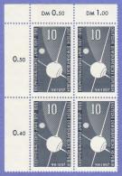 DDR SC #370 MNH B4 1957 Sputnik I, CV $1.60 - [6] Democratic Republic
