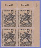 DDR SC #369 MNH B4 1957 Day Of The Stamp, CV $2.00 - [6] Democratic Republic