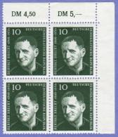 DDR SC #362-3 (SET/2) MNH B4 1957 Bertolt Brecht / Playwright, Poet, CV $2.80 - [6] Democratic Republic