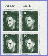 DDR SC #362-3 (SET/2) MNH B4 1957 Bertolt Brecht / Playwright, Poet, CV $2.80 - Unused Stamps