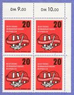 DDR SC #364 MNH B4 1957 Int'l Trade Union Congress, CV $2.20 - Unused Stamps