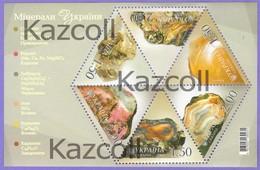 Ukraine 2010. Minerals Of Ukraine. - Minéraux