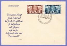 DDR SC #224-5 1954 German Democratic Republic, 5th Anniv. FDC 10-06-1954 - [6] Democratic Republic