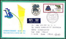 OLYMPIC GAMES - CHINA ROME 1987 - CHINA PARTECIPATION IN WORLD OLYMPIC PHILATELIC EXHIBITION - OLYMPHILEX '87 - Sommer 1988: Seoul