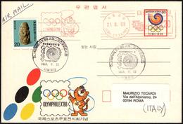 "OLYMPIC - SOUTH KOREA SEOUL 1988 - METER / EMA - ""OLYMPHILEX ´88"" - MAILED POSTAL STATIONERY CARD - Summer 1988: Seoul"