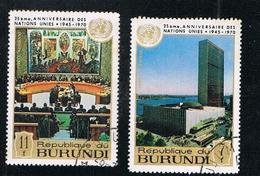 Poste BURUNDI 1970 - 2 Timbres Collection 25 Ans De Nations Unies - Burundi