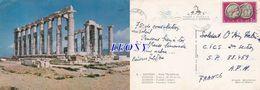 CPM    De GRECE  - SOUNION - TEMPLE De POSEIDON - Greece