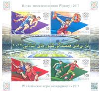 2017. Kyrgyzstan, IVth Islamic Solidarity Sport Games, Azerbaijan'2017, S/s, Mint/** - Kyrgyzstan