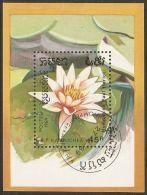 Cambodia 1989 Mi# Block 166 Used - Water Lilies / Nymphaea Paul Hariot - Cambodia