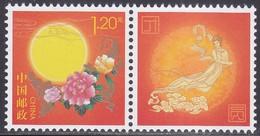 CHINA 2013 (2013-Z30)  Michel 4508 - Mint Never Hinged - Neuf Sans Charniere - Ungebraucht
