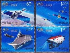 CHINA 2013 (2013-25)  Michel 4527-4530 - Mint Never Hinged - Neuf Sans Charniere - Nuovi