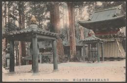 Big Bell Worm Eaten & Lantern & Taikodo, Nikko, Japan, 1912 - Postcard - Other