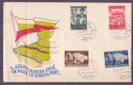 70-106// BG - *DOBRUDJA * Is Back To BULGARIA !!!  07.11.1940. - 1909-45 Royaume