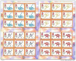MK 2008-469-72 OLYMPIC GAMES BEIJING, MACEDONIA, 4MS, MNH - Macedonia