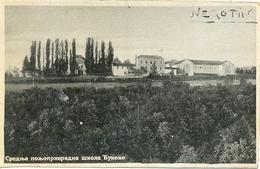 Postal Yugoslavia. Caseron Rural. (ref. 7-3ay100) - Yugoslavia