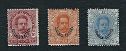 """ERITREA1895 - Re Umberto I, Soprastampato """"Colonia Eritrea"""" - 10/20/25 C.  - MH - Sa: IT-ER 15-17 - Eritrea"""