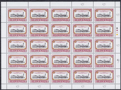 Slovenia 1995 Locomotive Ljubljana - Jesenice Sheet Of 25, MNH (**) Michel 117 - Slovénie