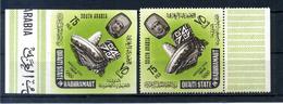 1966 Arabia (South Arabia) Qu'aiti State In Hadhramaut MNH ** SC1V + IMPERF - Arabia Saudita