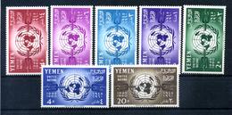 1960 YEMEN SC7V MNH ** - Yemen
