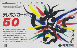 DENDENKOSHA - PRE 5 B - 110-000 - TARO 50 U - Japan Front Bar Phonecard - Télécarte Ancienne Japon - Balken TK - Japan
